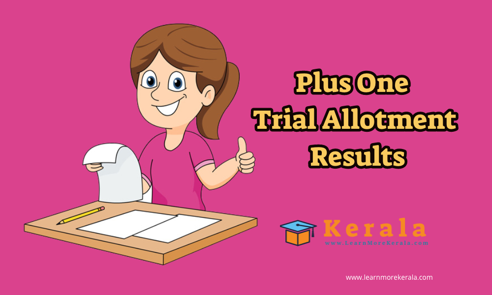 plus one trial allotment 2021