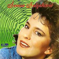Semsa Suljakovic -Diskografija 1999%2Ba