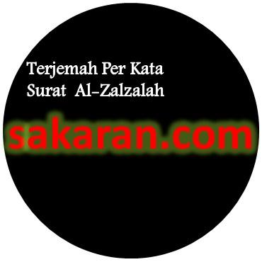 Terjemah Per Kata Surat Al Zalzalah Ayat 1 8 Sakaran