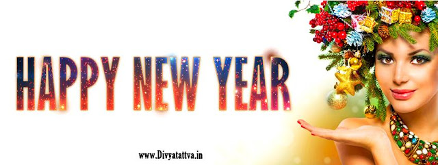 Happy new year fb cover, new year wishes, love and romance facebook cover free