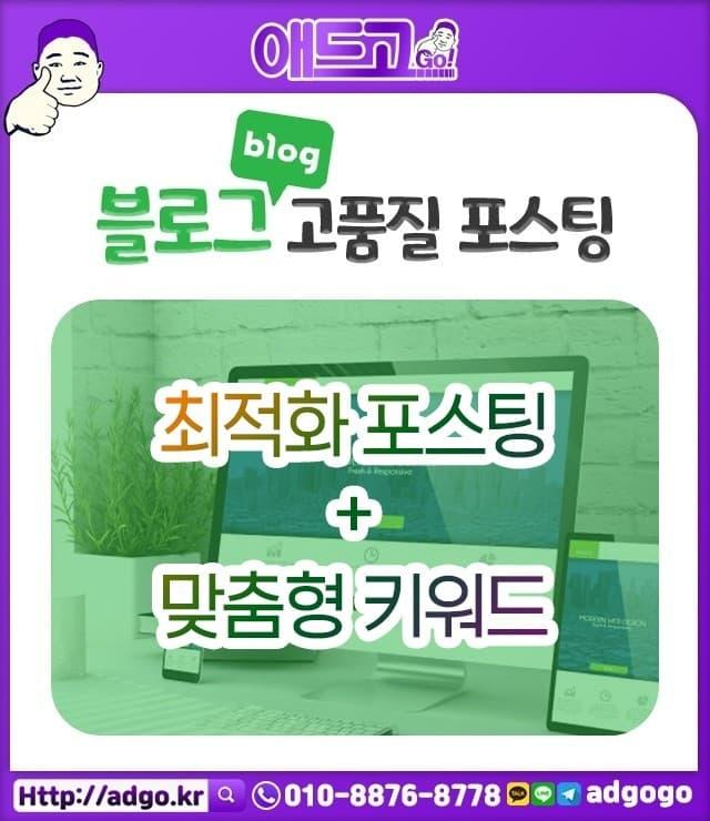 금릉동바이럴마케팅대행사