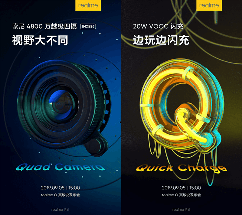 It also teases quad cameras and 20W VOOC