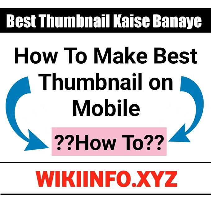 Best Thumbnail Kaise Banaye - wikiinfo.xyz