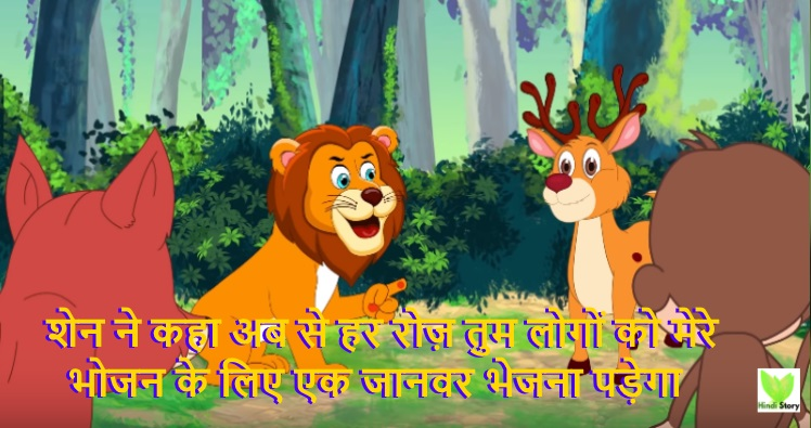 hindi stories with moral for kids