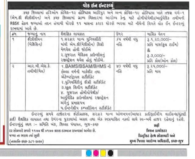 COVID19, Medical Staff Recruitment
