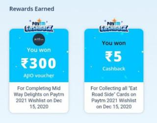 PAYTM Wishlist Game Rewards