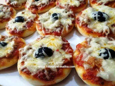 ميني بيتزا سهلة روعة