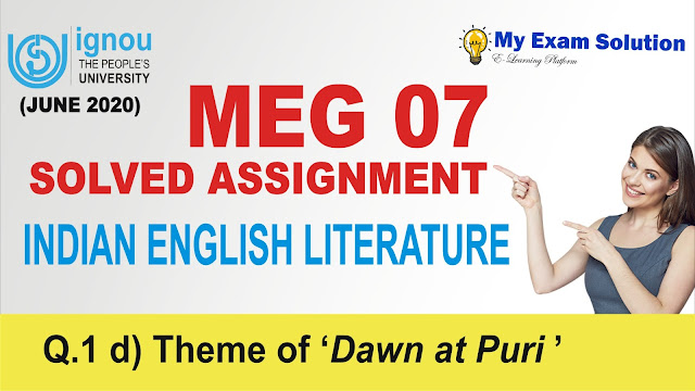 meg 07, ignou meg, meg ignou free assignment