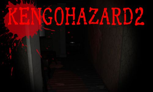 Download KENGOHAZARD2 Free For PC