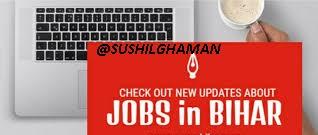 Bihar SSC Various Post Recruitment 2019