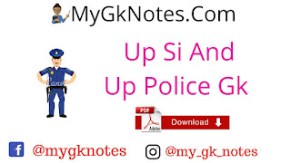 Up Si And Up Police Gk PDF