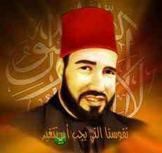 قصة اغتيال الامام حسن البنا رحمة الله عليه