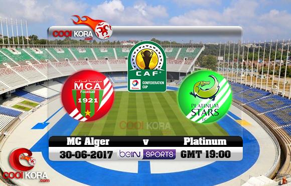 مشاهدة مباراة مولودية الجزائر وبلاتنيوم ستارز اليوم 30-6-2017 كأس الإتحاد الأفريقي