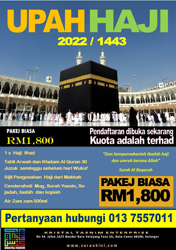 Badal Haji 2022