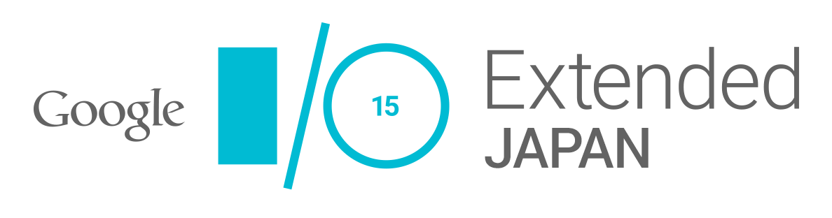 google developers japan google i o extended 2015 を開催します
