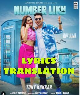 Number Likh Lyrics in English | With Translation | – Tony kakkar