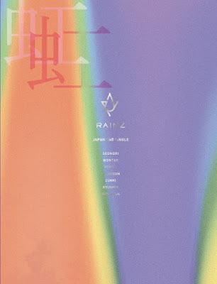 rainz comeback rainbow japon 虹