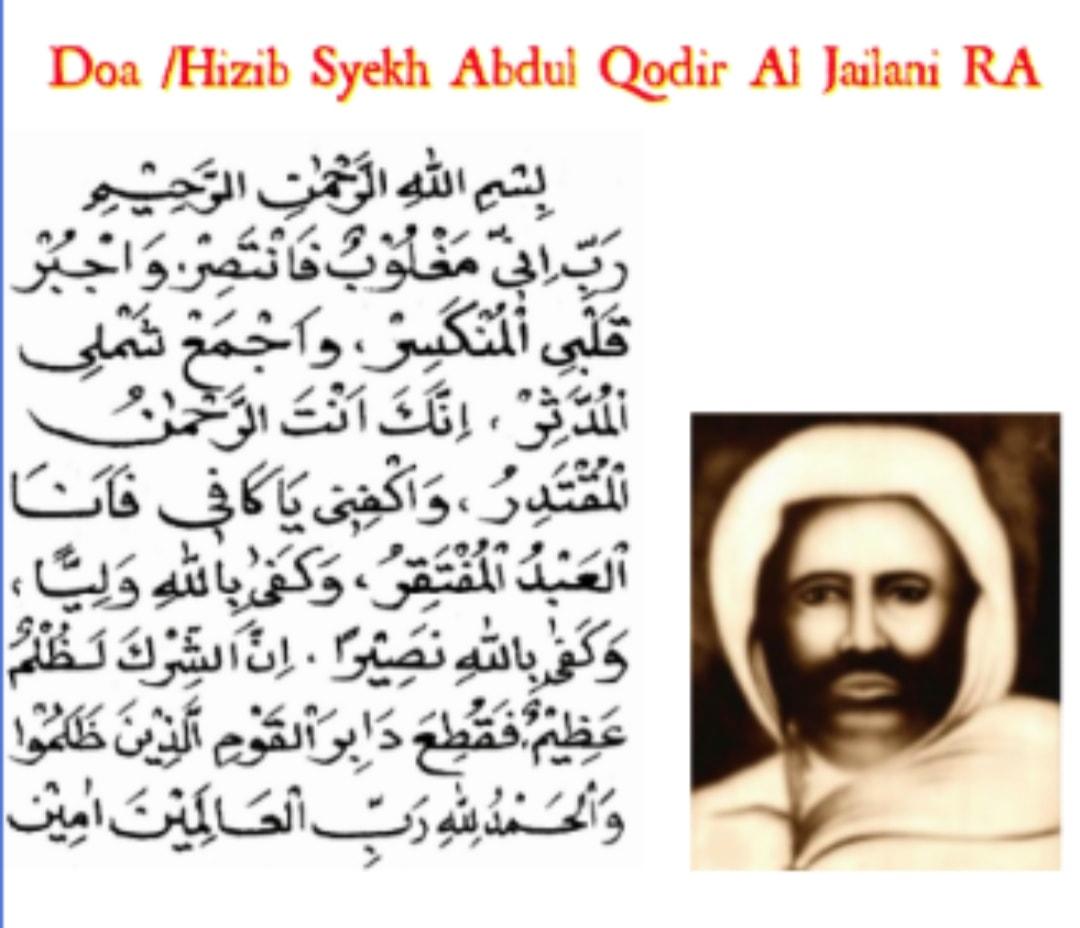 Do'a (Hizib) Syekh Abdul Qodir Al jailani Lengkap Arab Latin dan Artinya