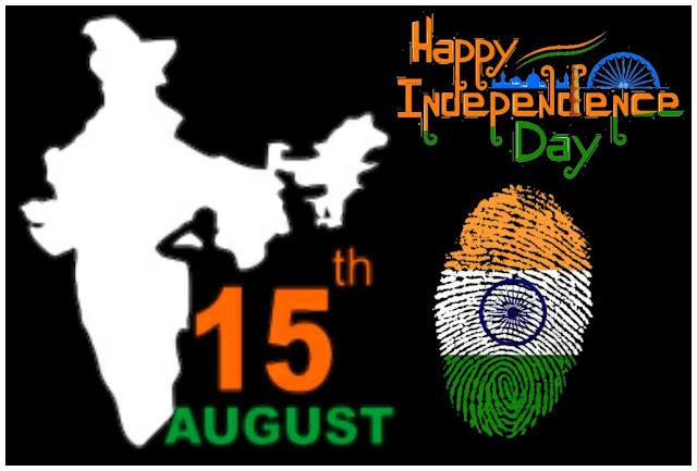 HAPPY INDEPENDENCE  DAY SHAYARI IN HINDI- स्वातंत्रता दिवस की हार्दिक  शुभकामनाएं