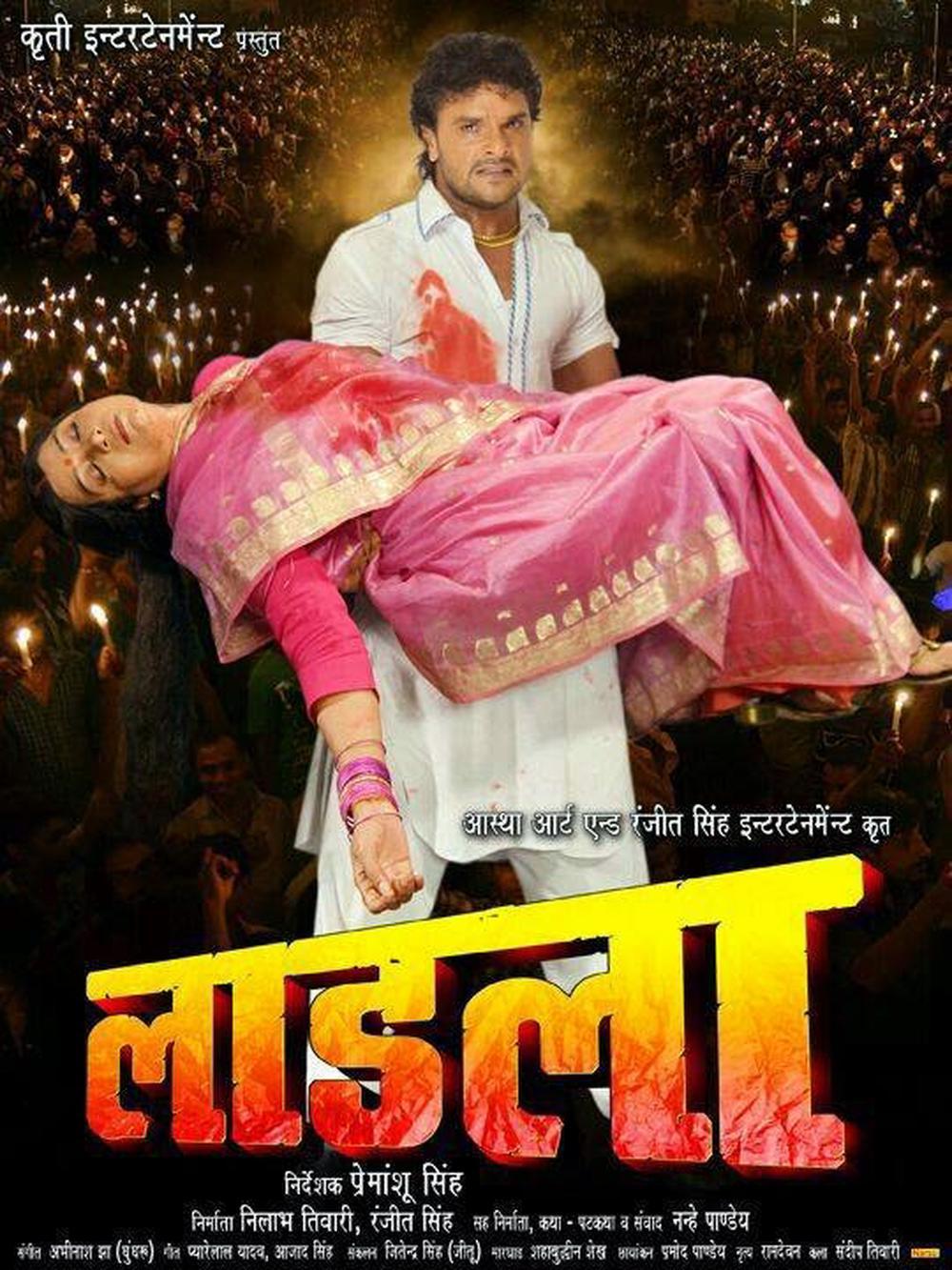 Sexy Hindi Bhojpuri Video