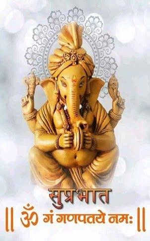 suprabhat images with ganesh ji