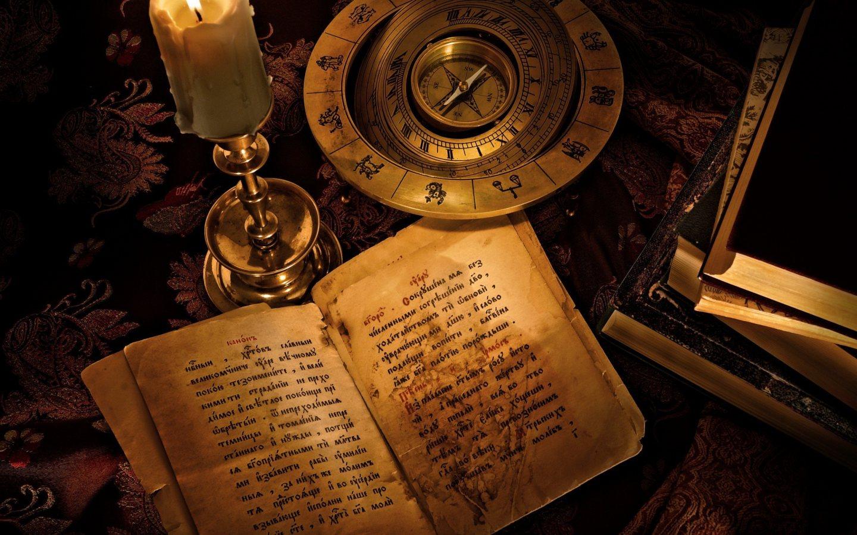 أخطر كتب السحر التي أثارت جدلًا واسعًا عبر العصور!