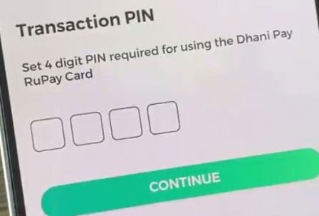 dhani super saver card,dhani super saver card apply online, dhani super saver card customer care number, dhani super saver card uses, dhani super saver card offer, dhani super saver card review
