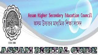 AHSEC Board add Bihu as HS Curriculam from next year