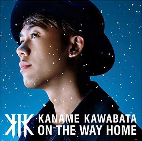 [MUSIC] 川畑要 – ON THE WAY HOME/Kaname Kawabata – On The Way Home (2014.12.10/MP3/RAR)