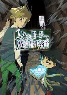 Muhyo to Rouji no Mahouritsu Soudan Jimusho الحلقة 01 مترجم اون لاين