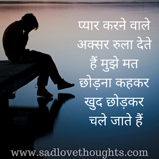 heart touching facebook status in hindi