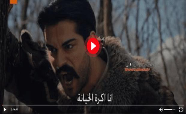 مسلسل قيامة عثمان الحلقة 16 مترجمة