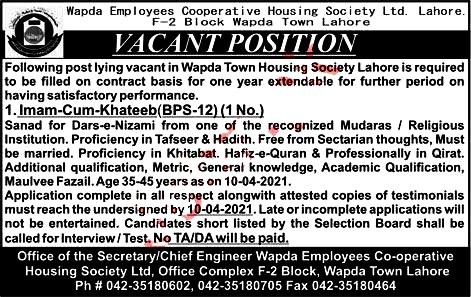 Latest Jobs in Wapda Employees Cooperative Housing Authority WECHA 2021
