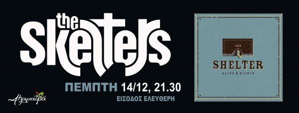 THE SKELTERS: Πέμπτη 14 Δεκεμβρίου unplugged @ Shelter bar (Λάρισα )