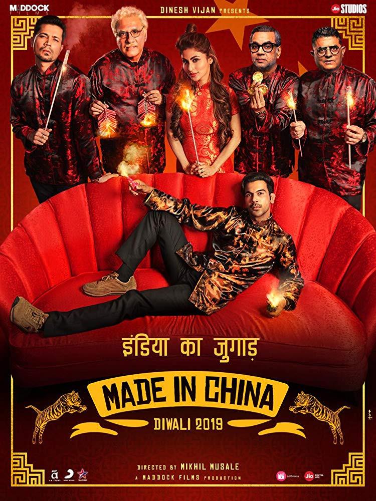 Made in China 2019 Hindi HDRip 400MB Download