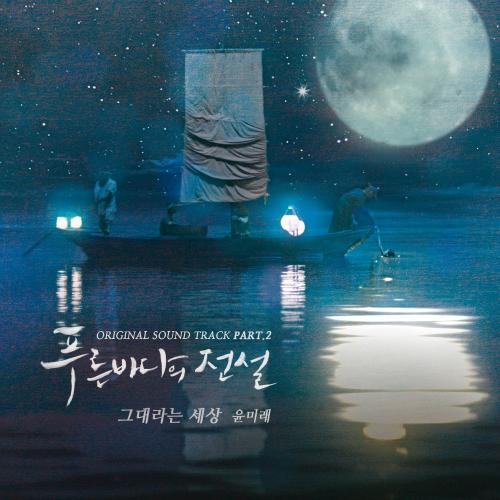 Download Soundtrack Drama Korea Terbaru