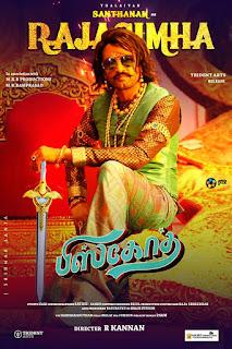 Biskoth 2020 Tamil 480p WEB-DL 400MB With Subtitle
