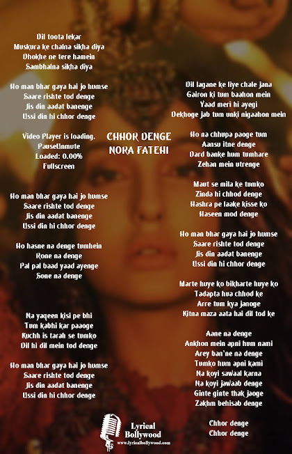 Chhor Denge Lyrics in English
