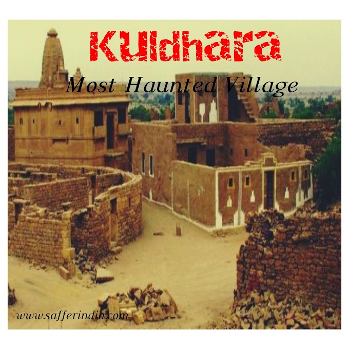 Kuldhara - The Most Haunted Village || Real Story of Kuldhara in Hindi