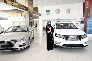 إم جي السعودية تكرم تهاني الفارسي مشرف مبيعات الشركات في يوم الأم العالمي