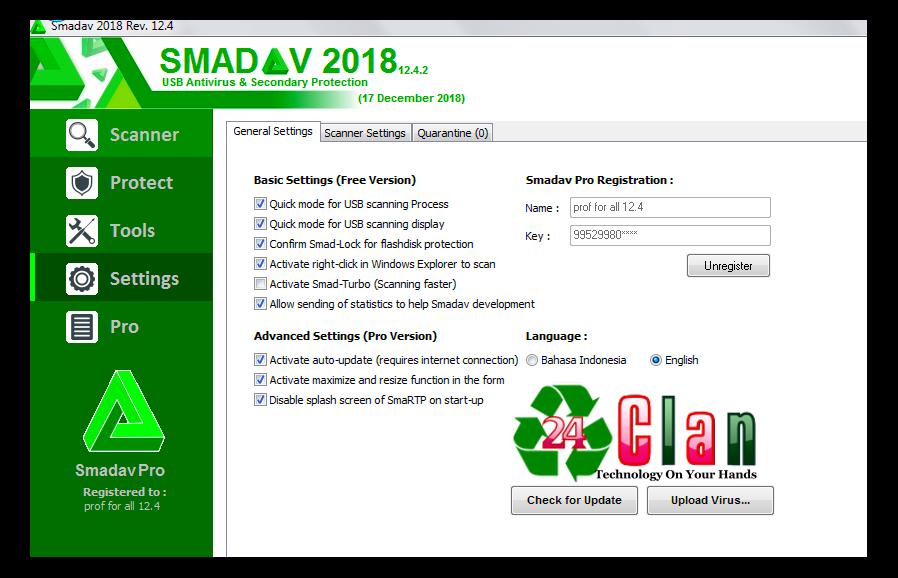 smadav 12.4 activation key