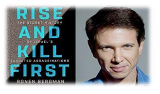 انهض وبادر للقتل.. التاريخ السري للاغتيالات الإسرائيلية