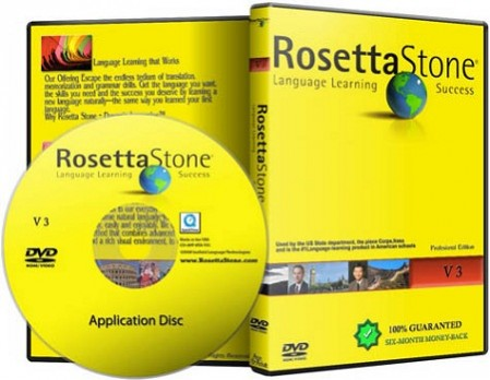 Free Software Crack Download: Free Download Rosetta Stone ...