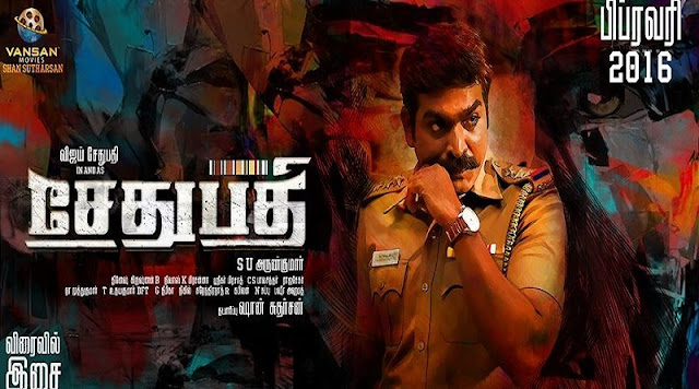 Sethupathi 2016 Tamil Full Movie Download HD