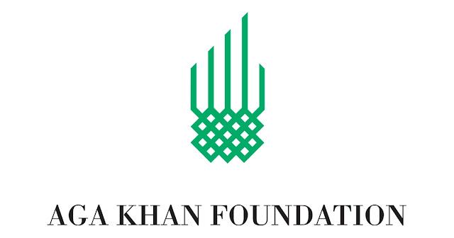 منحة مقدمة من مؤسسة الآغا خان لدراسة الماجستير والدكتوراه