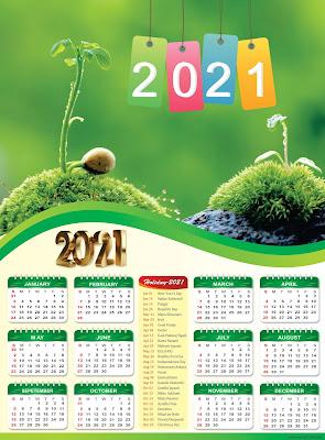 hindu calendar 2021 cdr file free download- कैलेंडर 2021 कैसे डाउनलोड करे