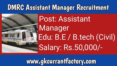 DMRC Assistant Manager Recruitment, Delhi metro Rail Recruitment
