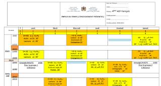 استعمال الزمن المستوى الرابع فرنسية تفويج 2021/2022