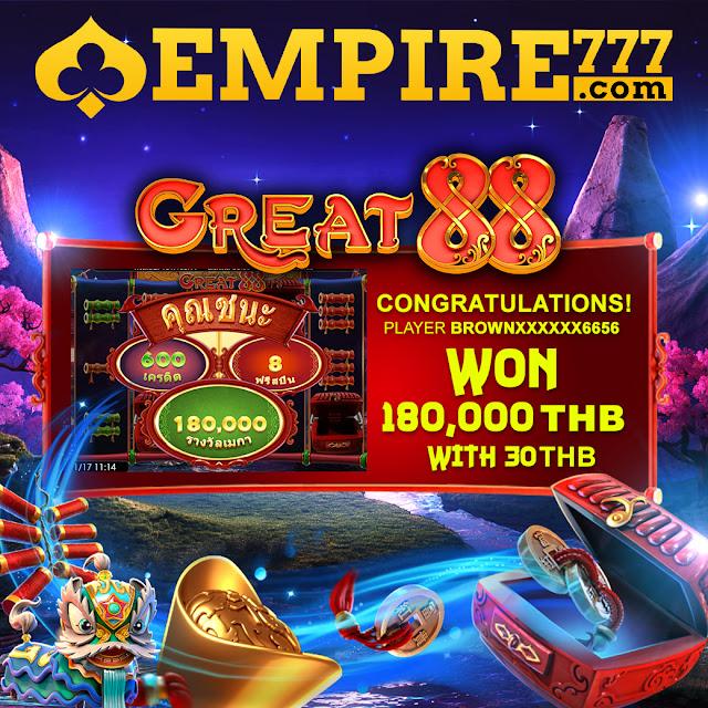 Big win Slot in EMPIRE777