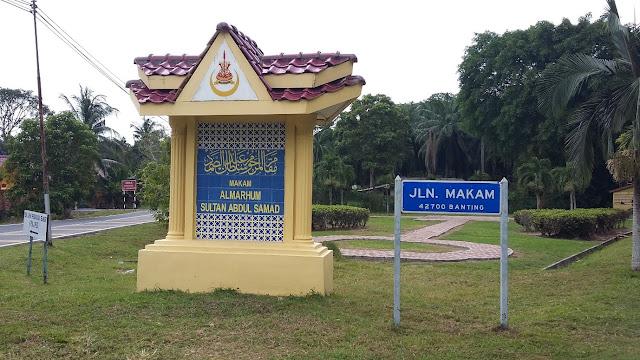 Makam Almarhum Sultan Abdul Samad